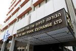 Don't Ignore Undervalued Israeli Stocks Says BlueStar CIO