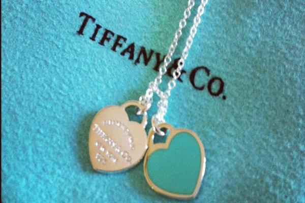 Here's Why Tiffany Shares are Higher in Friday's Session