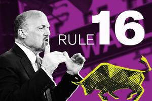 Jim Cramer's Investing Rule No. 16: Never Subsidize Losers With Winners