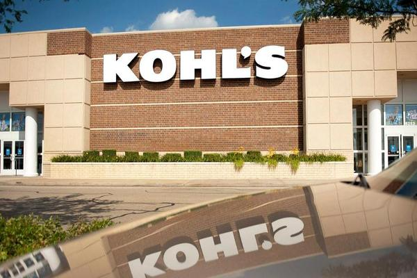 Retailer Kohl's To Hire 69,000 Holiday Workers This Year