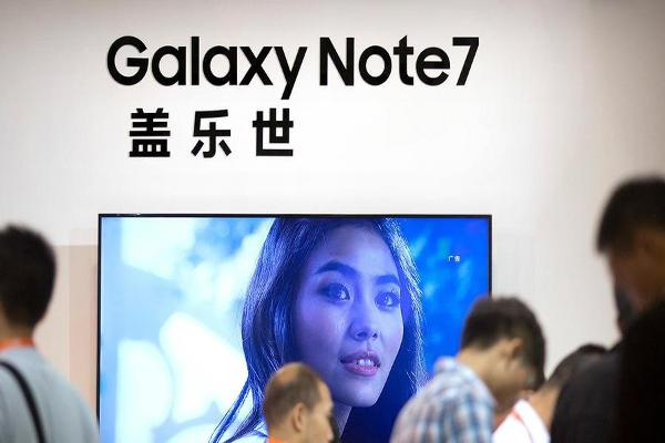 Samsung Slashes Profit Forecast on the Galaxy Note 7 Crisis