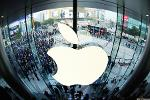 Another Apple Supplier Suffers From Slowing Revenue