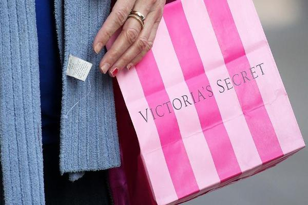More Trouble in the Mall: L Brands Stock Tanks on Lowered Earnings Outlook