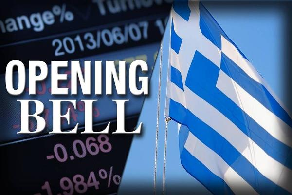 U.S. Stocks Open Higher, Possible Compromise in Greek Debt Talks