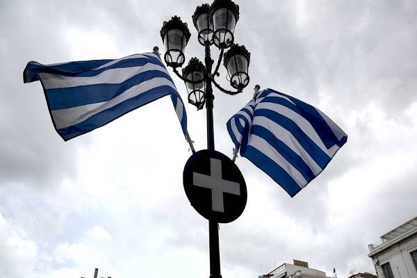 Greece Said to Be on 'Brink of Disaster' as Another Deadline Passes