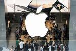 Closing Bell: Apple Clinches New Record; U.S. Stocks at All-Time Highs Again