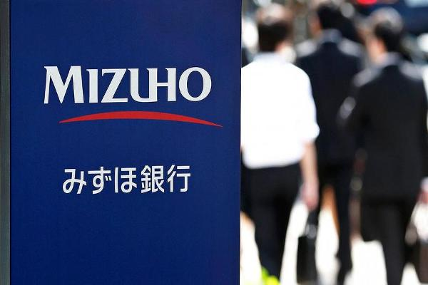 Mizuho Eyes the U.S. for Expansion, Launching New Bank Holding Co.