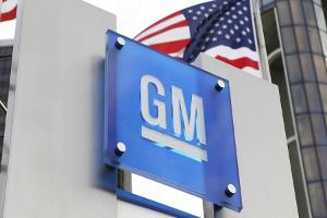 Midday Report: GM Reports Record Quarterly Profits; Q1 GDP Weighs on Markets