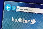 Twitter Has Become a Preferred Way for People to Advertise, Jim Cramer Says