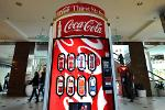 Should PepsiCo Fear Coca-Cola's Newest Investment?