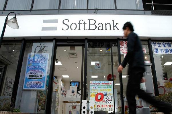 Jim Cramer: ARM/SoftBank Deal is 'Breathtaking'