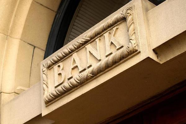 Four Best Bank Stocks to Buy Right Now