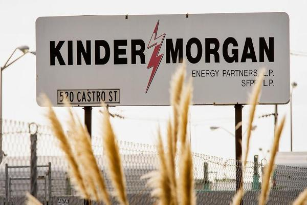 Kinder Morgan Shares Sink on Revenue Disappointment