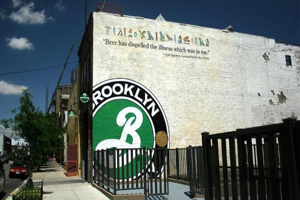 Will The Japanese Soon Be Guzzling Brooklyn Lager?