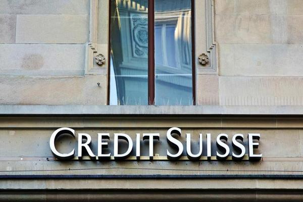 Closing Bell: Credit Suisse to Cut Jobs; Dow and S&P 500 Hit All-Time High