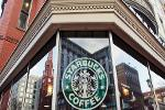 Starbucks Debuts Smoothies as Stocks Head Into Final Trading of Q1