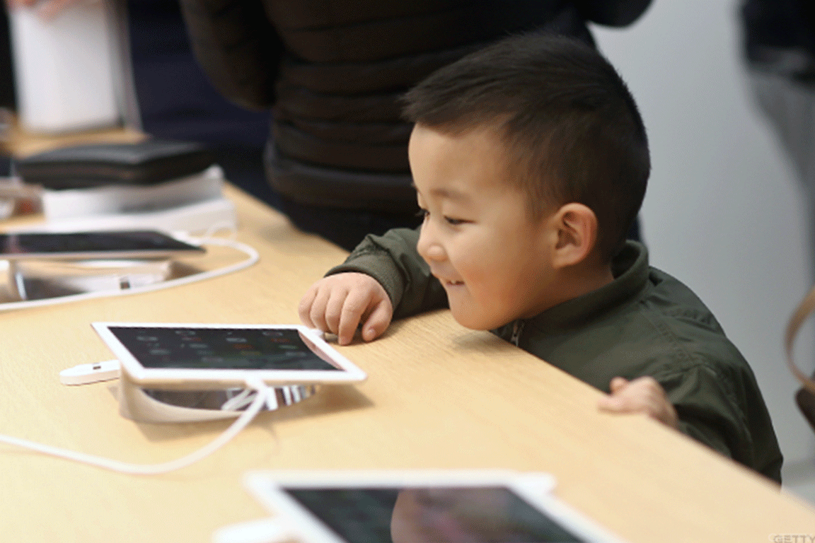 Greater China now ranks as Apple's third-largest market in terms of revenue.