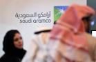 Why Saudi Aramco's Once Sizzling IPO Is Put on Ice