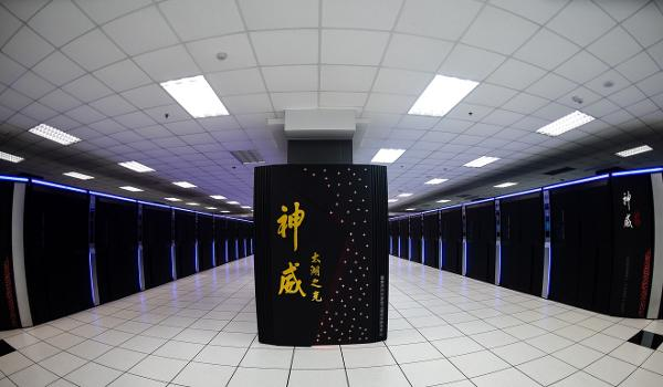 A supercomputer. Source: South China Morning Post.