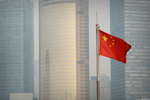 MSCI Agrees To Include Domestically Listed Chinese Stocks