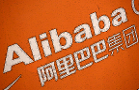 The Pullback in Alibaba Could Be Over but Maintain Your Same Stop Protection