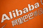 Alibaba Pops on Possible China Listing; Cyber Security Deal Buzz Ramps -- ICYMI