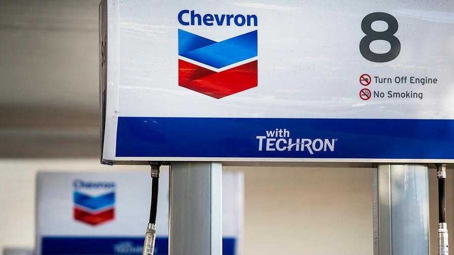 Morgan Stanley Chevron Pfizer Will Be Big Winners In 2017 Thestreet