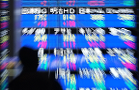 3 Japanese Stocks Getting a Boost on Potential Coronavirus Treatments