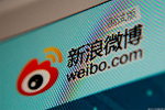 Weibo Gains on Strong Second-Quarter Earnings, User Growth