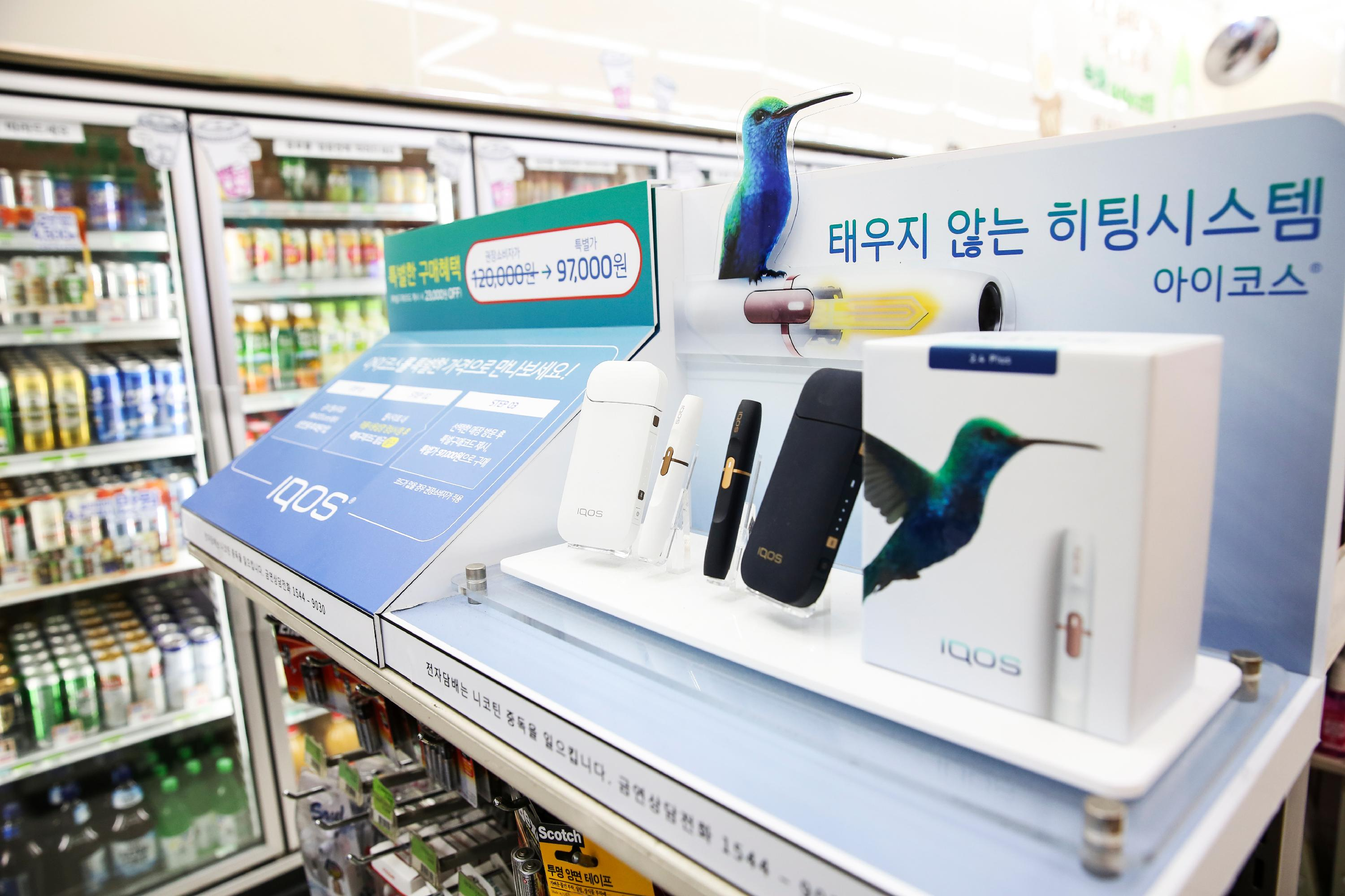 An IQOS display at a convenience store in Seoul, where the device launched in May.