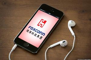 Foxconn Considering $7 Billion U.S. Investment for Flat Panel Display Production