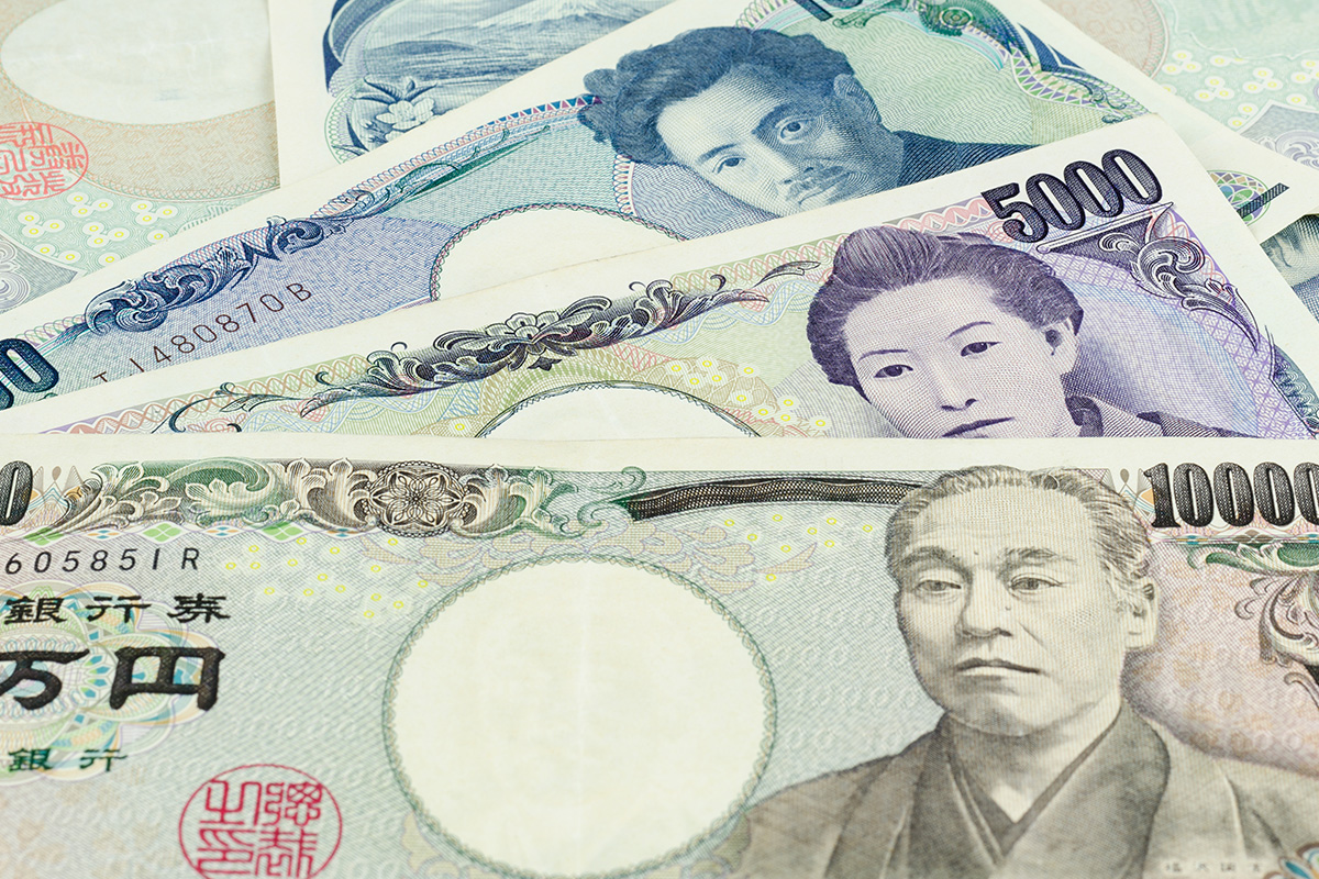 Why the Japanese Yen Matters
