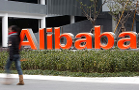 Alibaba Still Isn't Shy About Opening Up Its Checkbook- Tech Check