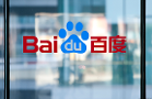 Time to Look for the Exit on Baidu