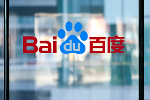 Baidu Swings to Loss, Warns of Difficult Environment for Online Marketing