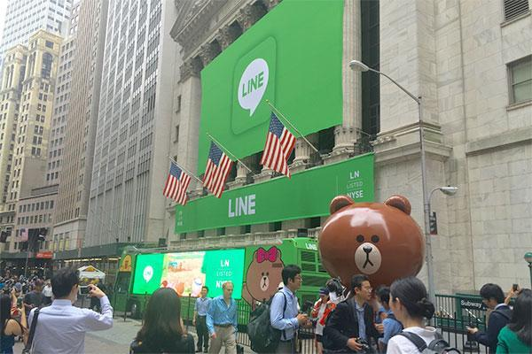 Line IPO Pops, Should Leave Facebook's Zuckerberg Smiling — Tech Roundup