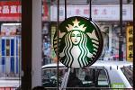 Starbucks Jumps as Sales Gains in U.S. and China Drive Earnings Beat