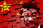 China's Communist Party Increases Control Over China Inc