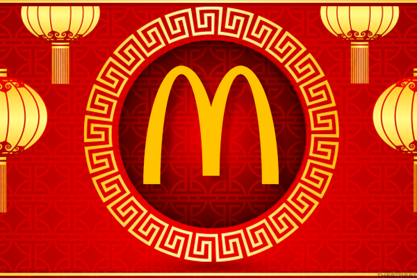 This Is the Big Reason McDonald's Wants to Have 4,500 Restaurants in China