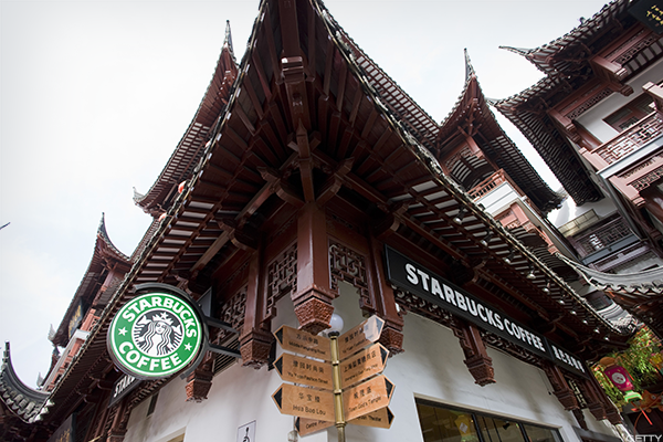 Shanghai Starbucks sign