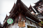 Starbucks to Purchase Remaining Stake in Chinese Joint Venture for $1.3 Billion
