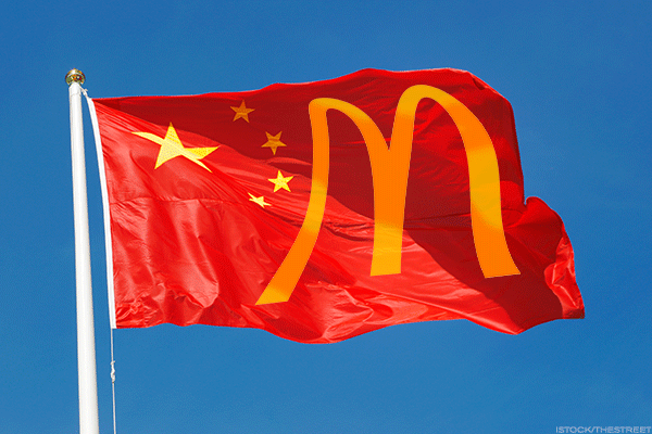 Why McDonald's Stock Is Down After Strong Earnings, According to Top Analyst