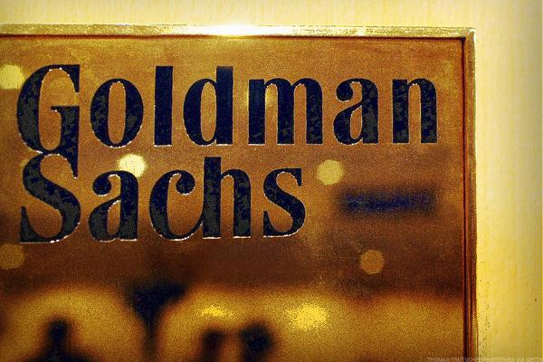 Goldman Consolidating Private-Investing Units to Create 'New' Division: Report