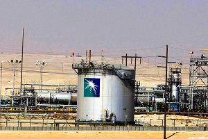 Saudi Aramco Appoints VP of Corporate Planning to Oversee IPO