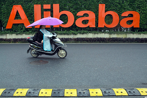 Alibaba Stock Slumps on Quarterly Earnings Despite Big Jump in Revenue