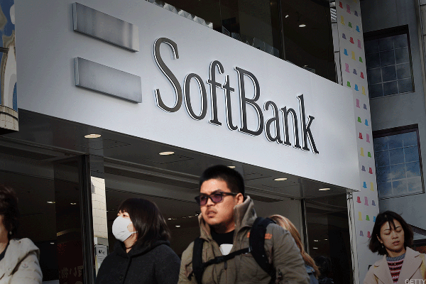 Has Softbank Lost Its Vision?