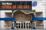 Sears Has Become a Disaster