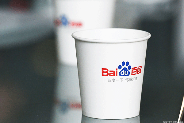 Why China's Baidu Still Hasn't Recovered From Setbacks in 2016