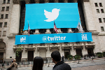 Twitter Wavers After Revealing $1 Billion Convertible Bond Offering