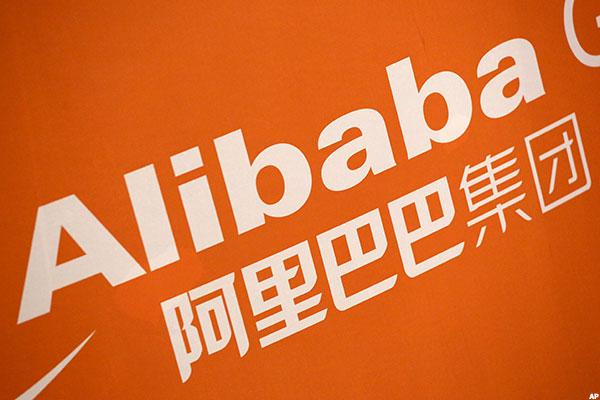 Jim Cramer -- Not Making Any Predictions on Alibaba's Earnings